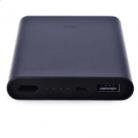 Xiaomi Powerbank Ultra-Thin 10000mAh